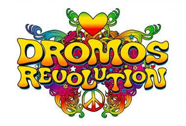 Il Dromos Festival di Oristano – XX edizione