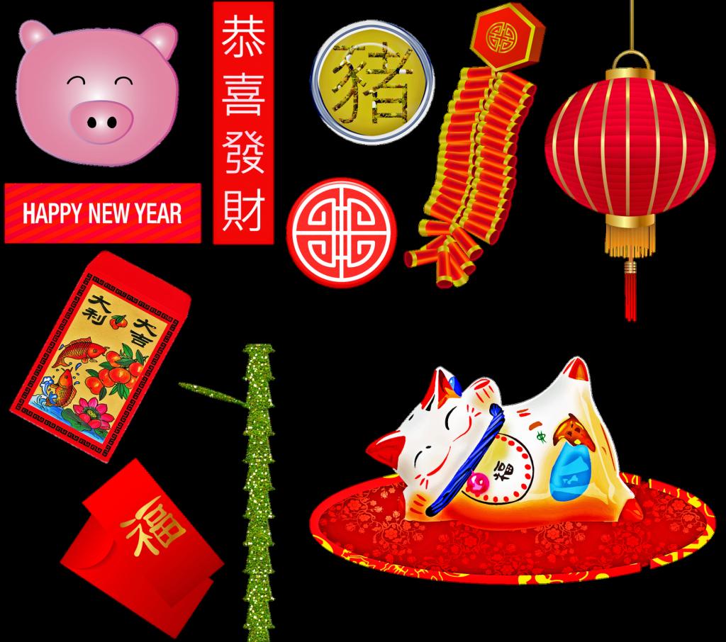 Il Capodanno Cinese 2019: l'anno del maiaile