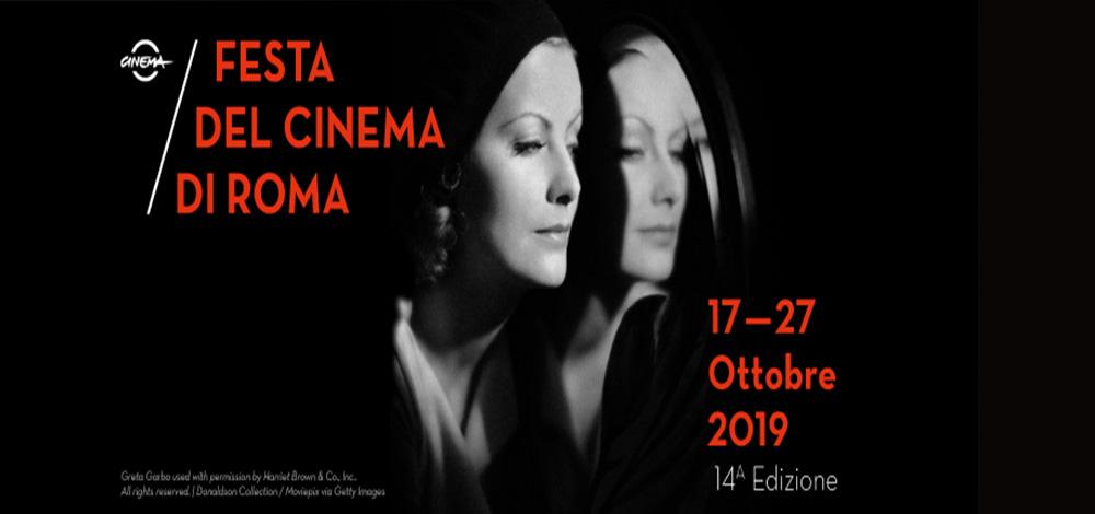 festa-del-cinema-di-roma-dooid