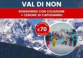 Offerta di Capodanno 2019 in Val di Non: soggiorno con colazione e cenone